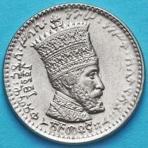 Эфиопия 25 матон 1931 год.