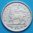 Монета Эфиопии 1 герш 1899 год. Серебро. №2