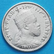Эфиопия 1 герш 1899 год. Серебро. №2