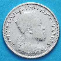 Эфиопия 1 герш 1899 год. Серебро. №3