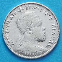 Эфиопия 1 герш 1899 год. Серебро. №4