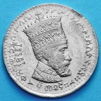 Эфиопия 50 матон 1931 год.