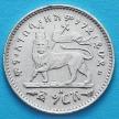 Монета Эфиопии 1 герш 1899 год. Серебро. №5