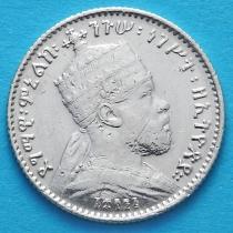 Эфиопия 1 герш 1899 год. Серебро. №5