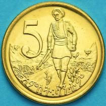 Эфиопия 5 сантим 2004 год.