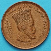 Эфиопия 5 матон 1931 год.