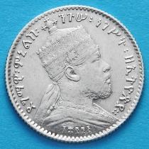 Эфиопия 1 герш 1899 год. Серебро. №6