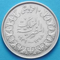 Египет 10 пиастров 1939 год. Серебро.