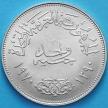Монета Египта 1 фунт 1970 год. Серебро.