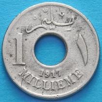 Египет 1 милльем 1917 год.