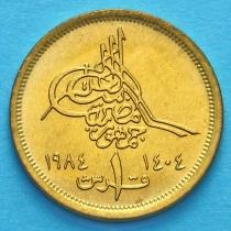 Лот 10 монет. Египет 1 пиастр 1984 год.