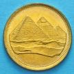 Монета Египта 1 пиастр 1984 год.