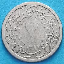 Египет 2/10 кирш 1884 год.