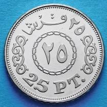 Египет 25 пиастров 2008-2012 год.