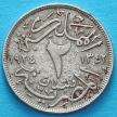 Монета Египта 2 миллима 1924 год.