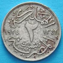 Египет 2 миллима 1924 год.