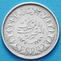 Египет 2 пиастра 1937 год. Серебро.