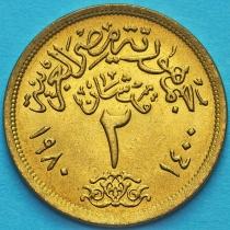 Лот 10 монет. Египет 2 пиастра 1980 год.
