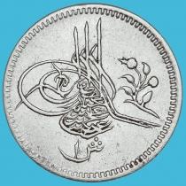 Турция 1 куруш 1293 (1878) Год правления 4. Серебро.