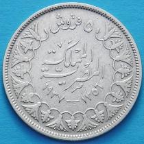 Египет 5 пиастров 1937 год. Серебро.