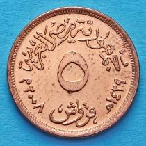 Египет 5 пиастров 2008 год.
