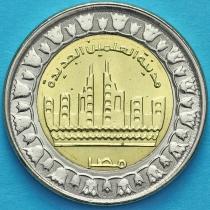 Египет 1 фунт 2019 год. Город Эль-Аламейн.