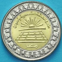 Египет 1 фунт 2019 год. Солнечный парк Бенбан.