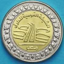 Египет 1 фунт 2019 год. Национальная дорожная сеть.