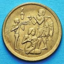 Египет 10 миллим 1975 год. ФАО.