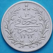 Египет 2 кирша 1293 (1876) Год правления 10. Серебро.