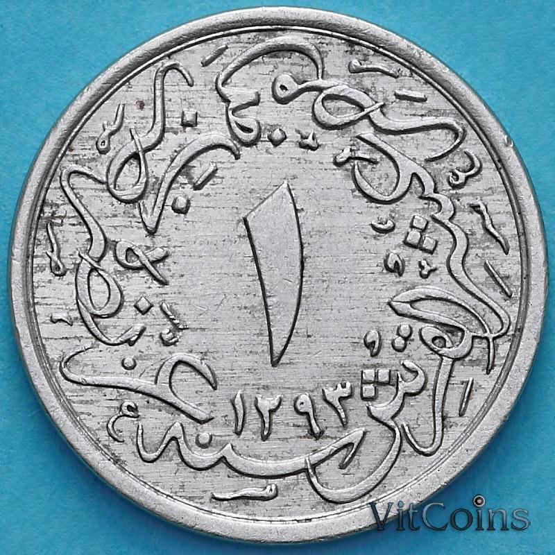 Монета Египет 1/10 кирш 1876 год. 12