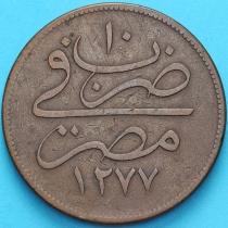 Египет 40 пара 1870 год.