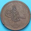 Монета Египет 40 пара 1870 год.