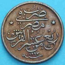 Египет 1/40 кирш 1876 год.