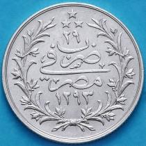 Египет 2 кирша 1293 (1876) Год правления 29. Серебро.
