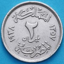 Египет 2 миллима 1938 год.