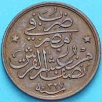 Египет 1/20 кирш 1909 год. №1