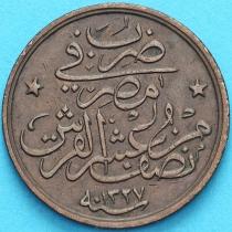 Египет 1/20 кирш 1909 год. №2