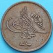 Монета Египет 1/20 кирш 1909 год. №1