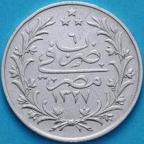 Египет 5 кирш 1909. Год правления 6. Серебро.