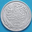 Монета Египет 2 пиастра 1917 год. Серебро. Н