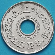 Египет 25 пиастров 1993 год.