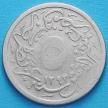 Монета Египта 5/10 куруш 1895 год.