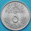 Монета Египет 1980 год. Революция.