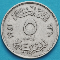 Египет 5 миллим 1938, 1941 год.