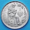 Монета Египта 5 пиастров 1979 год. ФАО.
