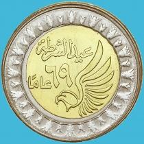 Египет 1 фунт 2021 год. День полиции