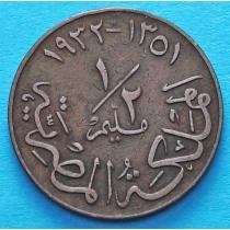 Египет 1/2 милльема 1932 год.