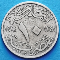 Египет 10 милльем 1924 год.