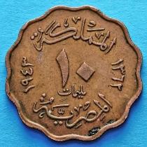 Египет 10 милльем 1938, 1943 год.